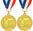 Double Gold medal