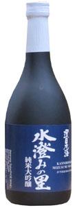 Kan Nihonkai