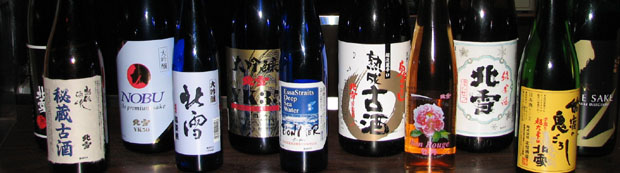 Image result for expensive sake japan photos