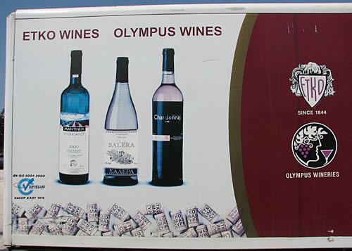 ETKO Winery